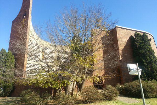 The Christ Life World Headquarters